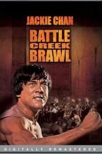 Download Battle Creek Brawl (1980) Dual Audio (Hindi-English) 480p [400MB] || 720p [900MB] || 1080p [1.6GB]
