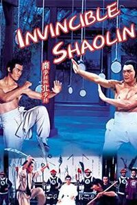 Download Invincible Shaolin (1978) Dual Audio (Hindi-English) 480p [400MB] || 720p [1.3GB]