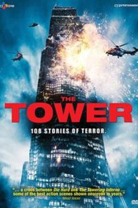 Download The Tower (2012) Dual Audio (Hindi-English) 480p [400MB] || 720p [800MB]