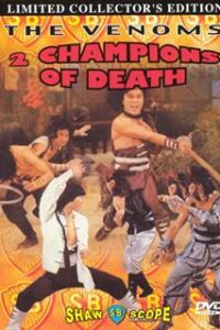 Download Two Champions of Death (1980) Dual Audio (Hindi-English) 480p [400MB] || 720p [1.1GB]