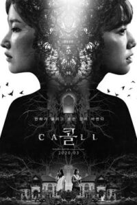Call 콜 (2020) [Hindi (DD 5.1) + English + Korean] Multi Audio + ESubs | Web-DL 1080p 720p 480p [Netflix Movie]