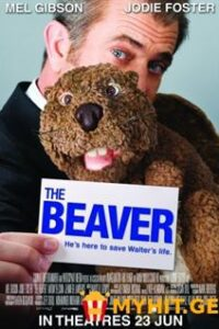 The Beaver (2011) Hindi (HQ Fan Dub) + English (ORG) [Dual Audio] BluRay 1080p 720p 480p