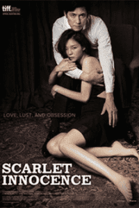 Scarlet Innocence (2014) Hindi (Unofficial Dubbed) + Korean [Dual Audio] BluRay 480p 720p [18+]