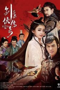 The Legend of Zu (2018) BRRip 720p & 480p Dual Audio [Hindi Dubbed – Chinese] x264 Full Movie