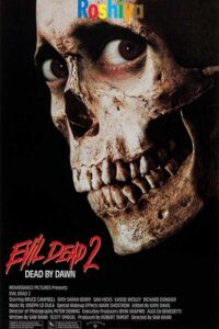 Download The Evil Dead II (1987) [Dual Audio] [Hindi Dubbed (ORG) English] BluRay 1080p 720p 480p HD