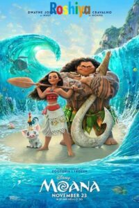 Download Moana (2016) {Hindi-English} 480p [350MB] || 720p [1GB] || 1080p [2.8GB]