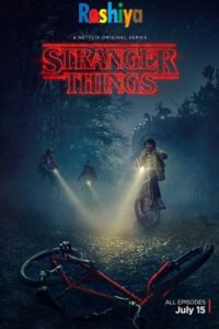 Download Stranger Things Season 1 2016 480p – 720p – 1080p Hindi – English Dual Audio Bluray, Netflix
