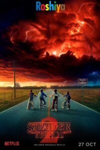 Download Stranger Things Season 2 (2016) Hindi – English 480p – 720p Dual Audio HDRip [Episode 1-9], Netflix