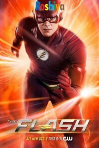Download The Flash Season 1-5 (2014-17) 720p BluRay English Full HD x264, The CW [EPISODE 22 ADDED]