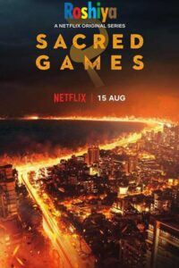 Sacred Games 2 (Season 2) Complete All Episodes 1-8 [Hindi DD 5.1] Web-DL 480p 720p 1080p