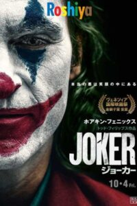 Download Joker (2019) {Hindi Dubbed + English Original} WeB DL-HD | 300MB | 1GB | 2.2GB